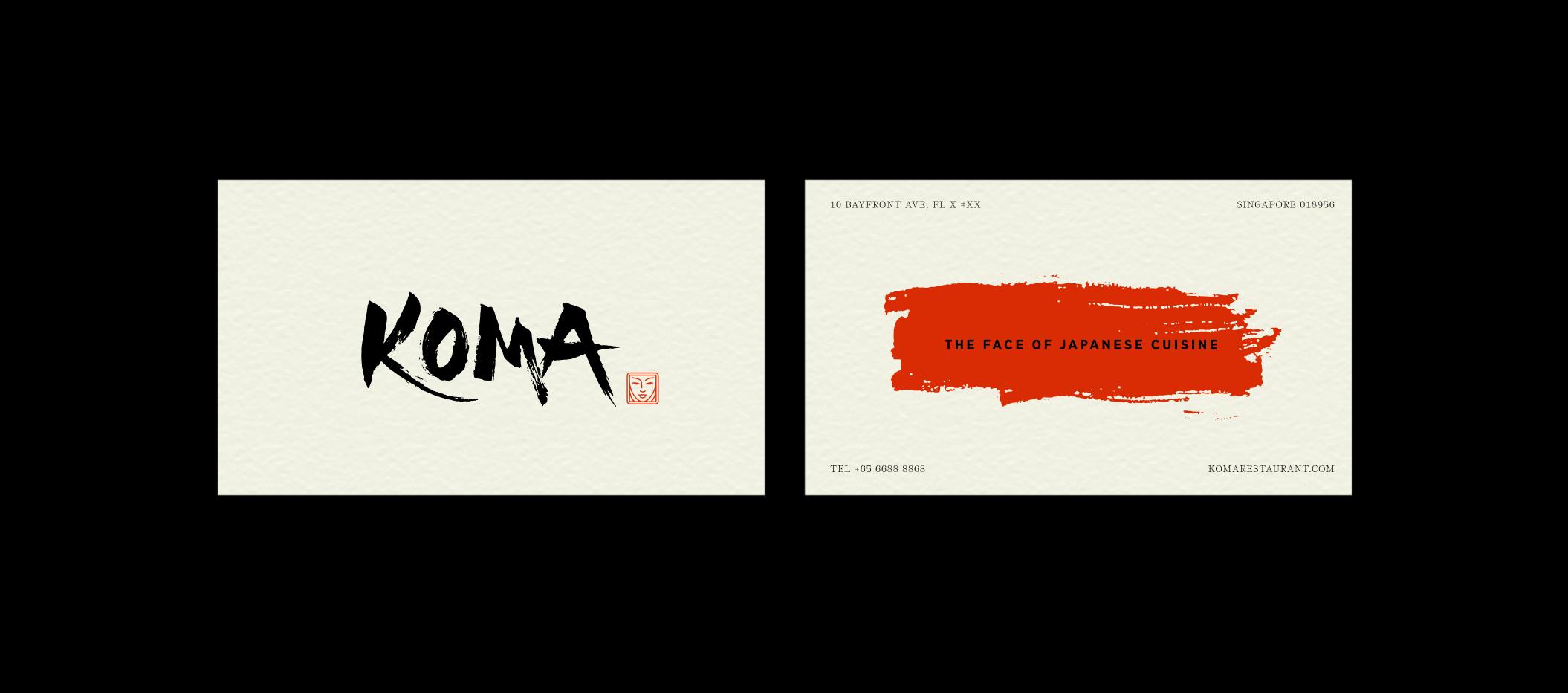 Koma_Cards